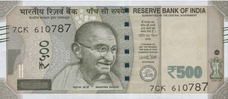 (485) ** PNew India 500 Rupees Year 2017