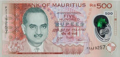 (490) ** PNew Mauritius 500 Rupees Year 2016