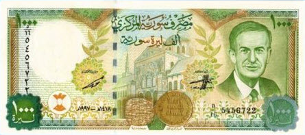 P111b Syria 1000 Pounds Year 1997